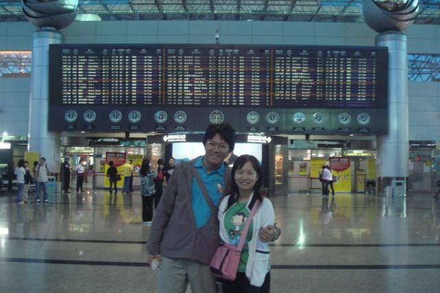 東京自由行Day1–成田機場、新宿、歌舞伎町 @魚樂分享誌