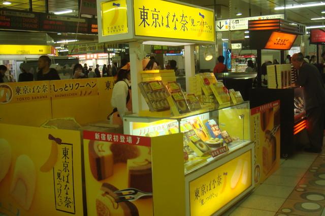 東京banana @魚樂分享誌