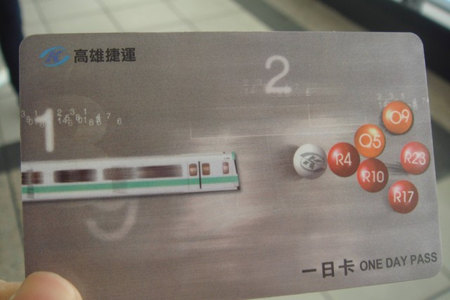 高雄捷運一日遊–景點篇 @魚樂分享誌
