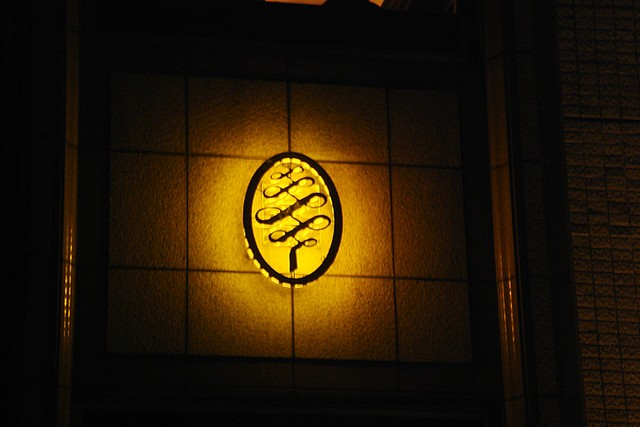我的消費券–西華飯店住宿專案 @魚樂分享誌