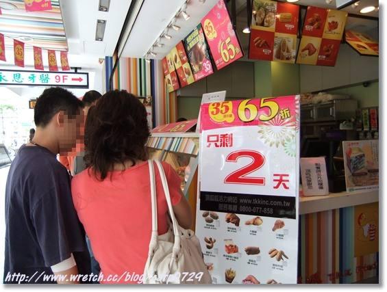 頂呱呱35週年慶~會噴汁的烤雞 @魚樂分享誌