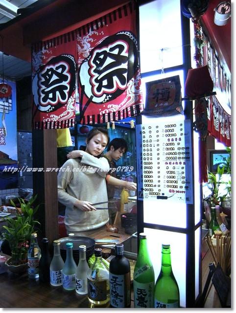 【板橋】有美女老闆娘的六根關東煮居酒屋 @魚樂分享誌