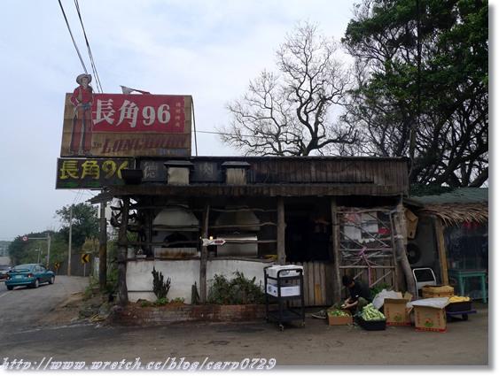 長角96德州烤肉酒吧 @魚樂分享誌