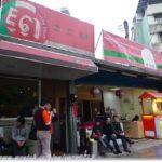 即時熱門文章:E61咖啡場所