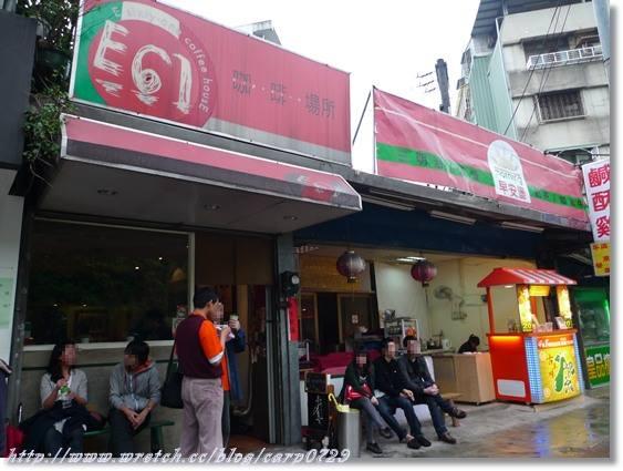 【新北永和】E61咖啡場所 @魚樂分享誌