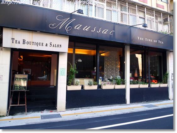 【永康商圈】Maussac摩賽卡法式茶館~藏身巷弄的浪漫新聚點 @魚樂分享誌