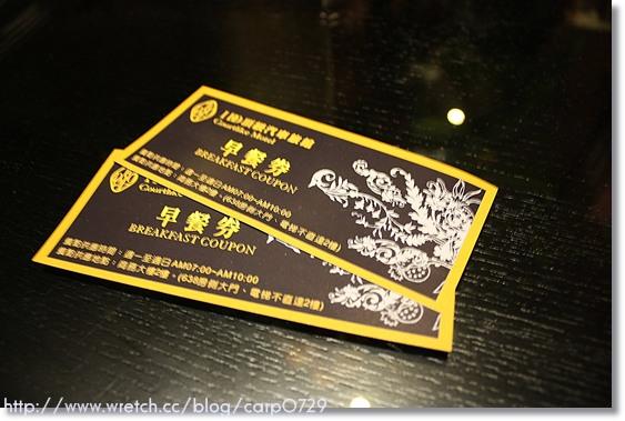 【桃園】I DO頂級汽車旅館~不小心的續XD @魚樂分享誌