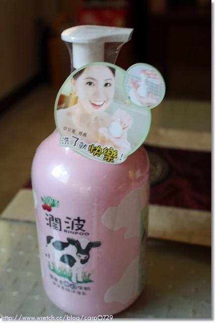 潤波熊果素嫩白牛奶泡泡慕絲沐浴乳 @魚樂分享誌