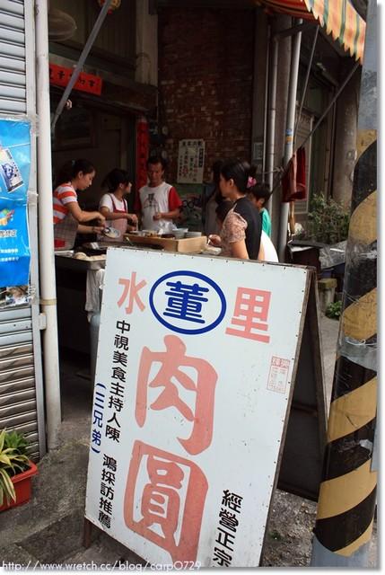 悠遊水里山城兩天一夜(10)小吃篇~ @魚樂分享誌