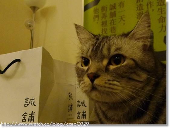 【活動】誠舖部落客餐敘in CoffeeLab @魚樂分享誌