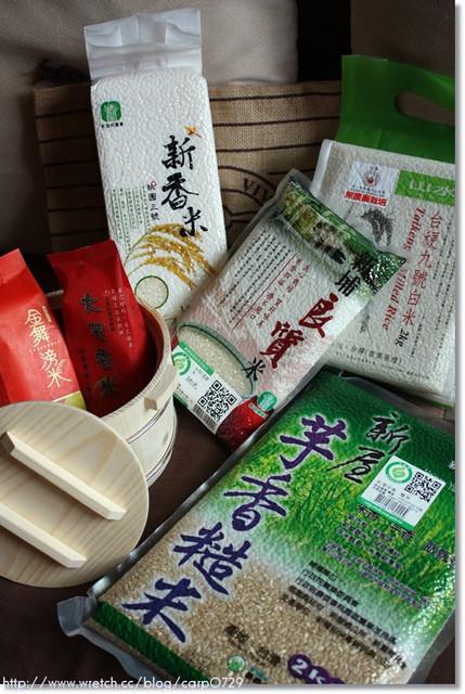 北區良質米~給台灣好米們拍拍手!!! @魚樂分享誌