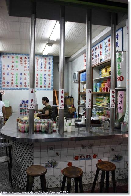 【東部行】花蓮~公正包子&五霸粉圓&沾醬雞排 @魚樂分享誌