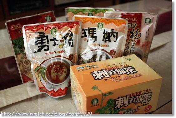 【團購美食】刺五加茶包&即時餐包 @魚樂分享誌
