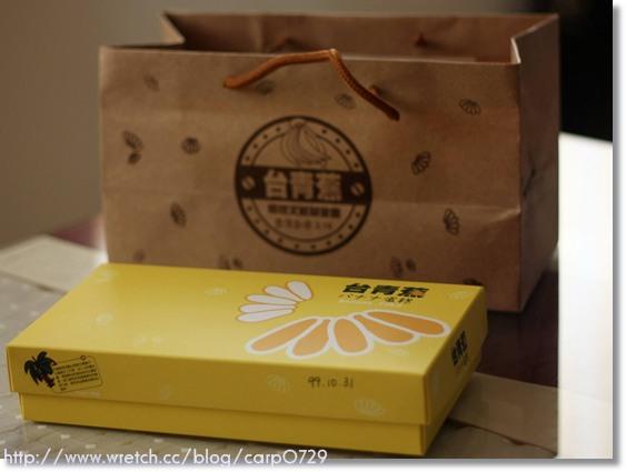 【宅配美食】台青蕉香蕉蛋糕 @魚樂分享誌