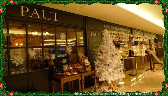 【信義區】PAUL信義店 @魚樂分享誌