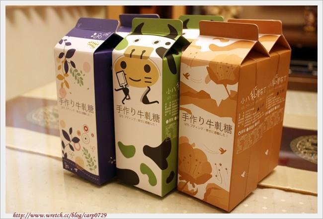 小八布丁手工牛軋糖彩繪禮盒 @魚樂分享誌