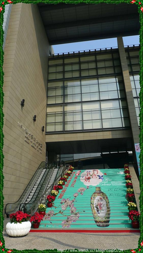 【澳門】澳門文化局、澳門回歸賀禮陳列館、星海茶餐室 @魚樂分享誌