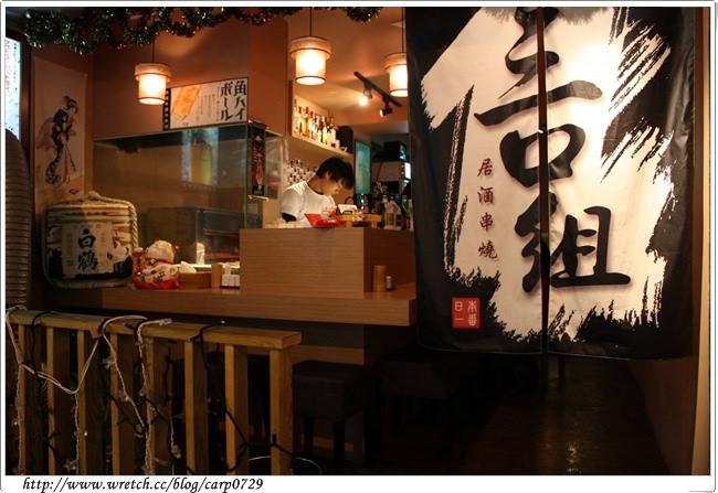 【東區】三口組居酒串燒 @魚樂分享誌