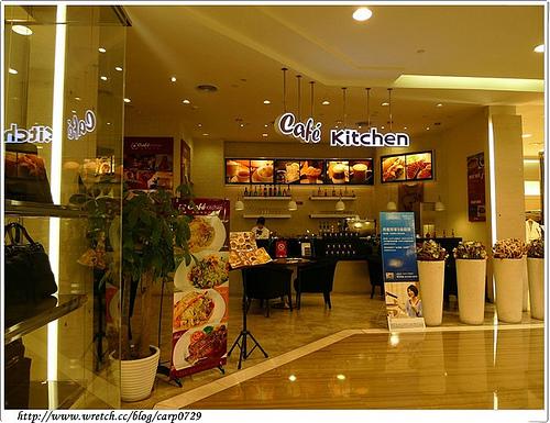 【台北東區】CAFE KITCHEN咖啡廚房創意咖啡洋食館 @魚樂分享誌