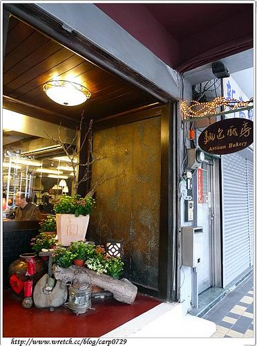 【台北萬華】葉名晴烘焙坊-麵包廚房 西門町甜點下午茶 @魚樂分享誌