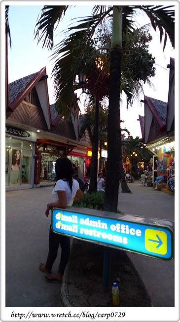 2011長灘島Day1~d mall&沙灘星光晚餐&平價spa @魚樂分享誌