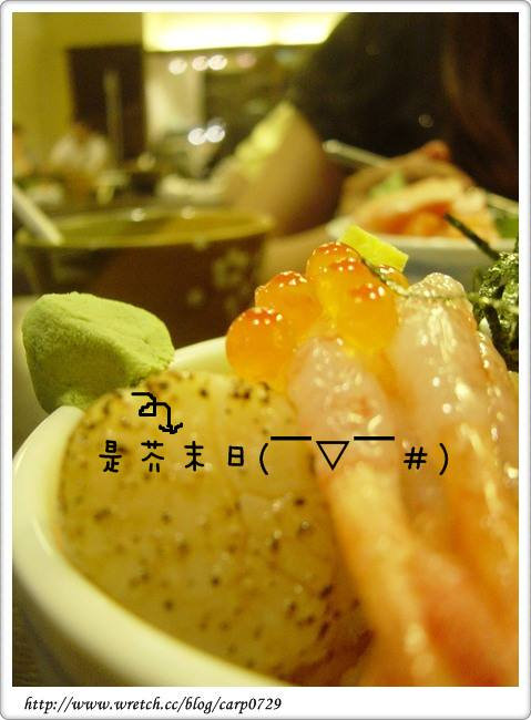 【松山區】是芥末日之漁僮小舖^__^ @魚樂分享誌