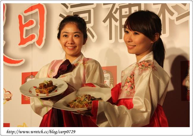 【活動】正官庄夏日涼補料理講座 @魚樂分享誌