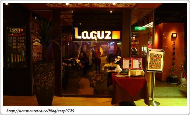 【板橋】Lacuz泰式料理單點吃到飽 @魚樂分享誌