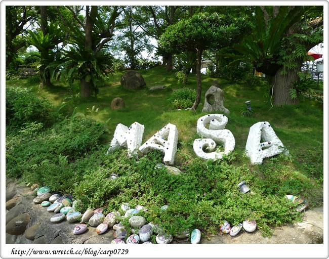 【台南】瑪莎園庭園咖啡 @魚樂分享誌