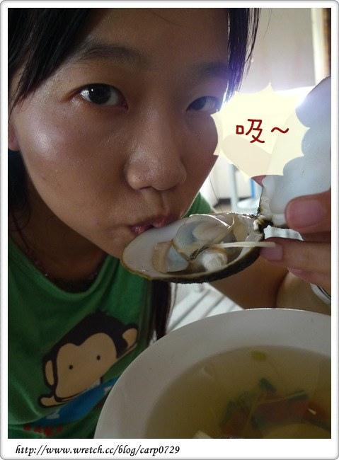【雲林】馬蹄蛤主題館~摸蜆仔兼洗褲 @魚樂分享誌