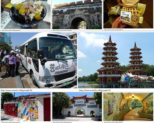 【高雄】舊城文化公車之旅 @魚樂分享誌