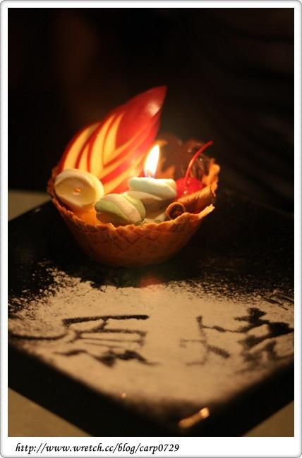 【大安區】原燒~優質原味燒肉慶生 @魚樂分享誌