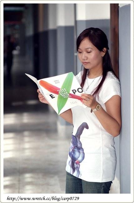 FURRY BEAST松山菸廠外拍 & 2011台北世界設計大展 @魚樂分享誌