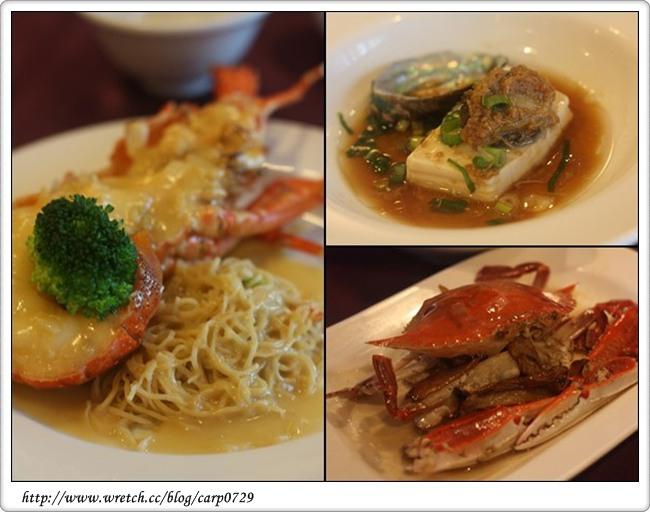 【中山區】桂華會館龍蝦鮑魚套餐 @魚樂分享誌