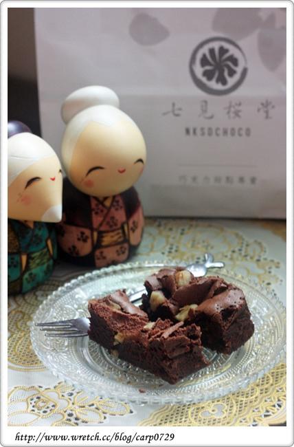 【試吃】七見櫻堂嘆息布朗尼 @魚樂分享誌