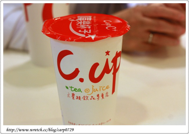 【大安區】CupC+六星級飲品專賣店 @魚樂分享誌