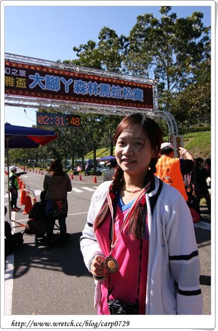 【南投】2012泰雅盃大腳丫森林馬拉松賽 @魚樂分享誌