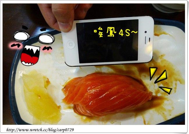 【萬華區】三味食堂 @魚樂分享誌