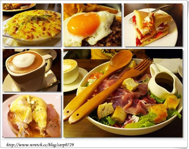 【大安區】方糖咖啡館 @魚樂分享誌