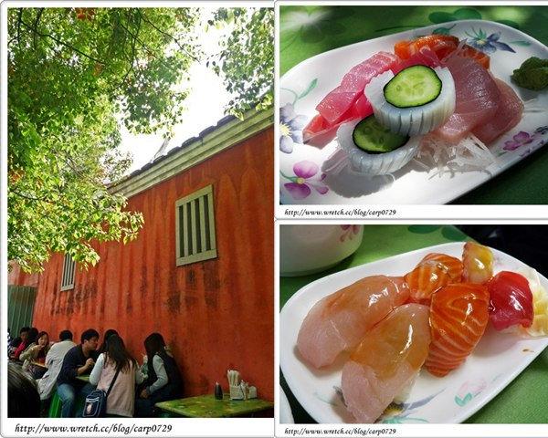 【台南】山根壽司~大樹下吃生魚片超有fu^o^ @魚樂分享誌