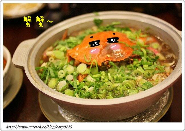 【台北中正】澤之屋日本料理 @魚樂分享誌