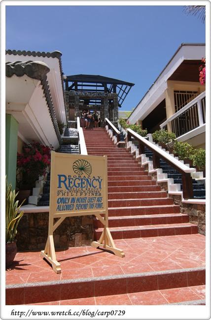 2011長灘島Day5~Regency Beach Resort麗晶飯店 @魚樂分享誌