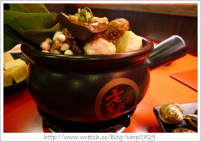 【台北大直】老先覺麻辣窯燒鍋 @魚樂分享誌