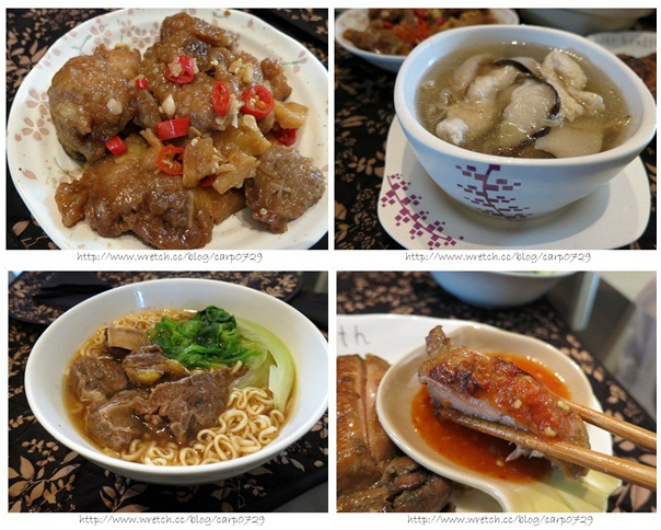 飯菜舖子~三菜一湯好簡單^^ @魚樂分享誌