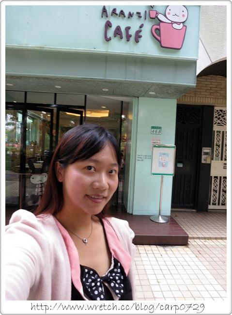【台北信義】阿朗基咖啡Aranzi cafe @魚樂分享誌