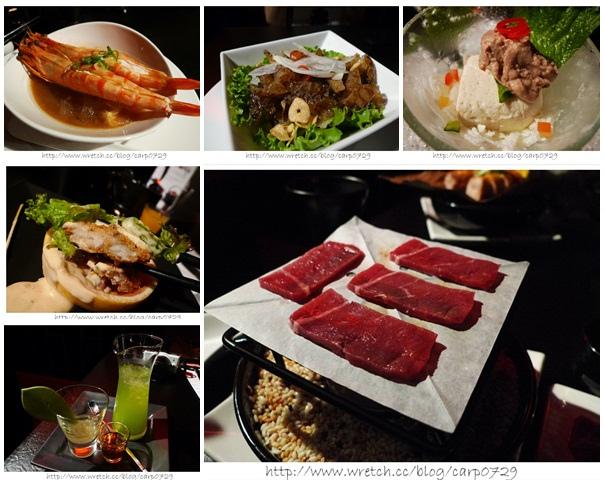 【台北中山】藝奇新日本料理 @魚樂分享誌