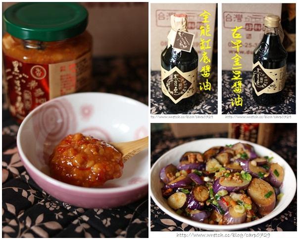 黑豆桑天然手工醬料 @魚樂分享誌