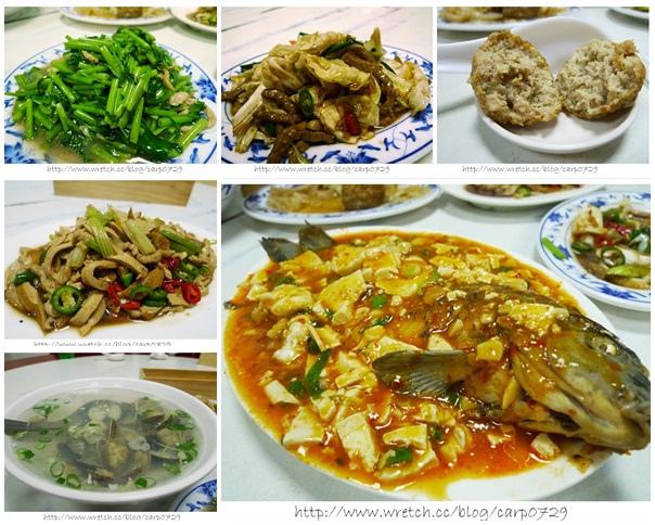 【台北大安】忠南飯館~挺家常的好味道 @魚樂分享誌