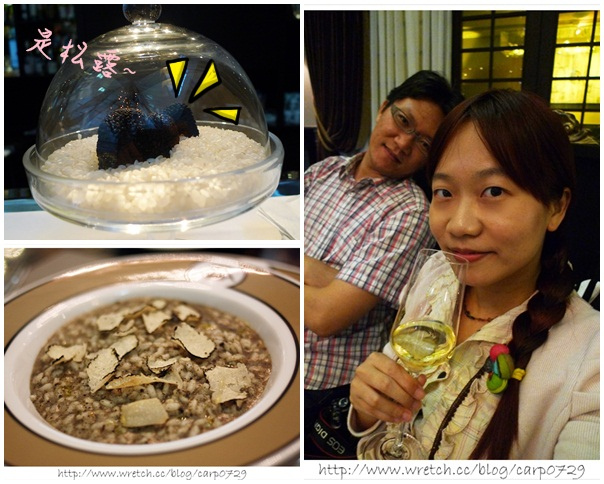 【台北大安】松露之家~頂級奢華饗宴 @魚樂分享誌