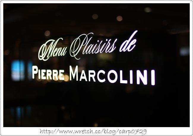 【台北信義】PIERRE MARCOLINI瑪歌尼尼巧克力藝術沙龍 @魚樂分享誌